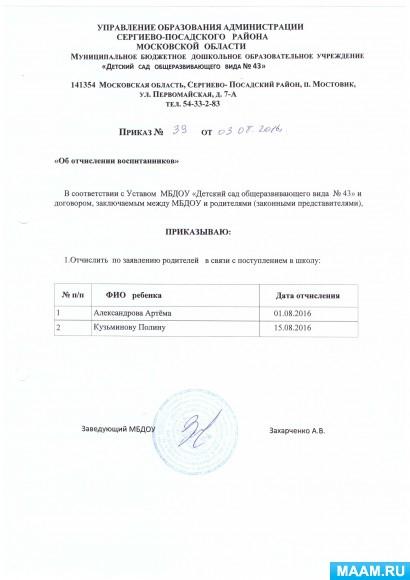 Ребята рассказали нам о новых правилах промежуточной итоговой аттестации или по-простому - сессии, сообщает chitamedia.ru высшее образование выходит на новый уровень и теперь у студентов двфу больше нет возможности «пересдать».